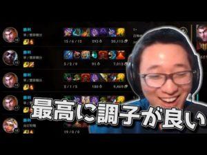 [昇格戦] 味方も強くて嬉しいUG – YouTube