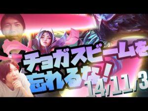 Ceros/Yutapon – セロス無双!?KRイレリアってだいたい皆こんなスコアしてる。