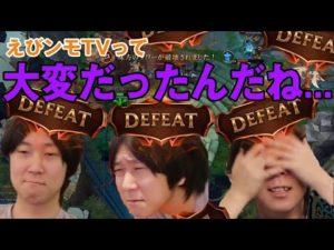 Yutapon/Ceros – ゆたぽん、えびンモTVの苦労を知る。