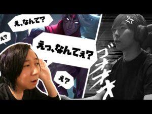Yutapon/Ceros – セロスが「えっ、なんて?」を言われ続けたらどうなるの?