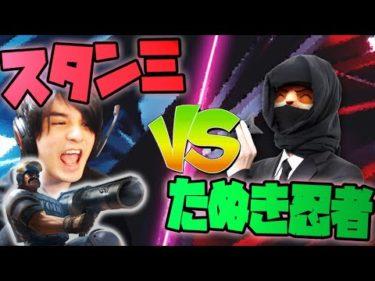 【LOL】たぬき忍者とのガチ対決がまさかの事態に!?超突発カスタムマッチまとめ