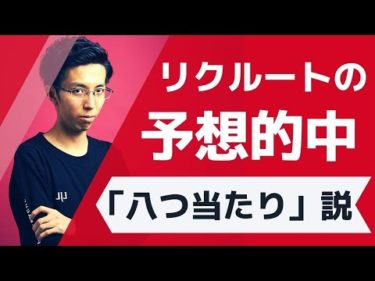 【Week7】LJL 2020 Summer 切り抜き【LoL】 – YouTube